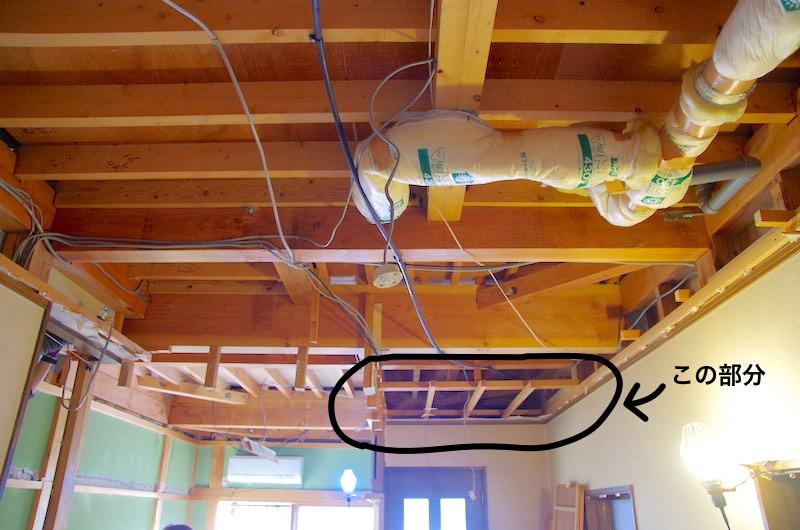 天井解体の壁際処理