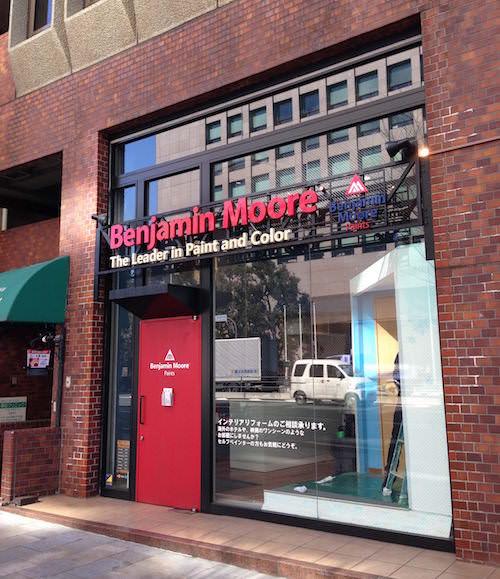 Benjaminmoor青山店