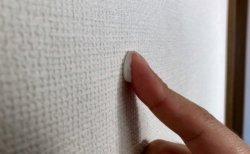壁に空けた画鋲やタッカーの穴をすぐに補修できる簡単な方法