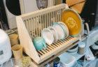 壁掛可能な木製ディッシュラックを作ってみる