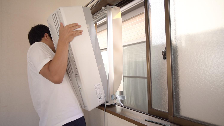 窓 付け エアコン 窓用エアコンのデメリットである「隙間問題」解決策とは?