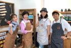 【TV出演のお知らせ】9/27(日)にBS朝日「とよた真帆のDIY日和」に出演します