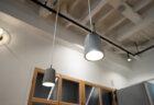 モルタル素材が可愛いDIYペンダントライトを作る